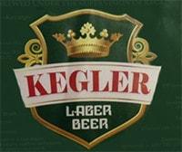 Кеглер