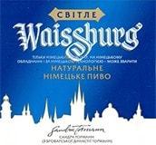 Вайсбург синій