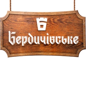 ТОВ 'Бердичівський пивоваренний завод'