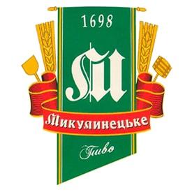 Микулинецький пивоваренний завод